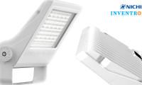 LED venkovní reflektory SPORT FL05