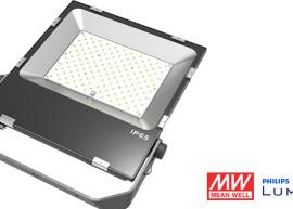 LED venkovní reflektory IDEALED NG INT3